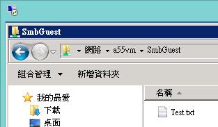 Windows 2008 R2 用網路芳鄰連入